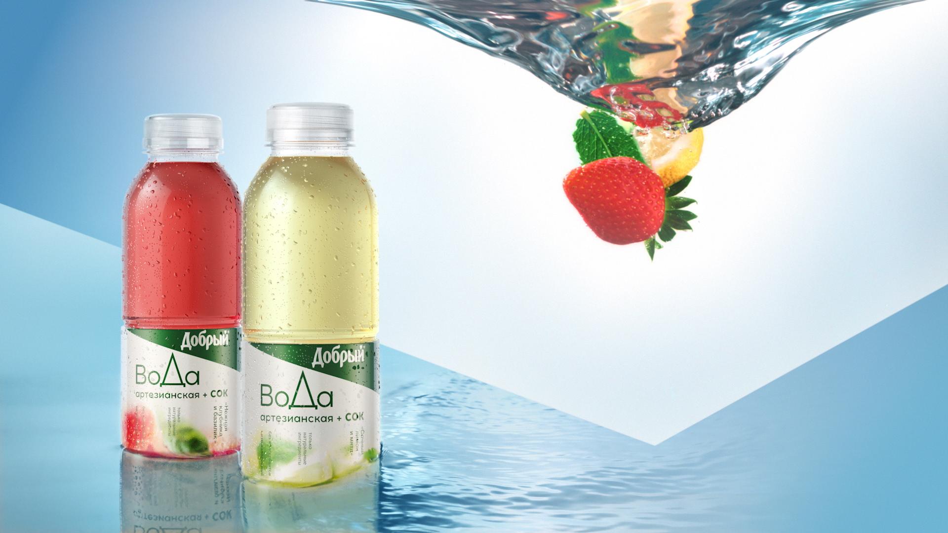 portfolio/dobry-water-juice/dobry_waterjuice_jorrit-stollman_14.jpg